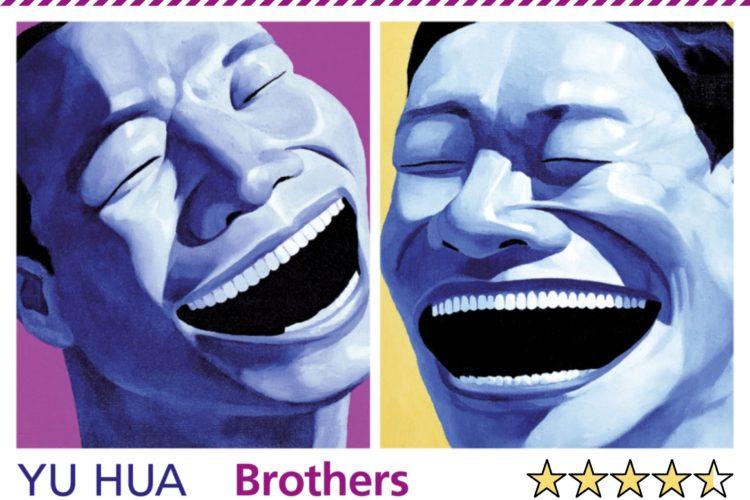 """Surrealismo e verismo in """"Brothers"""" di Yu Hua"""